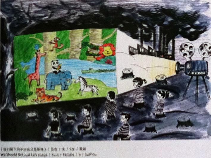 UNEP(WORKS) (11).jpg