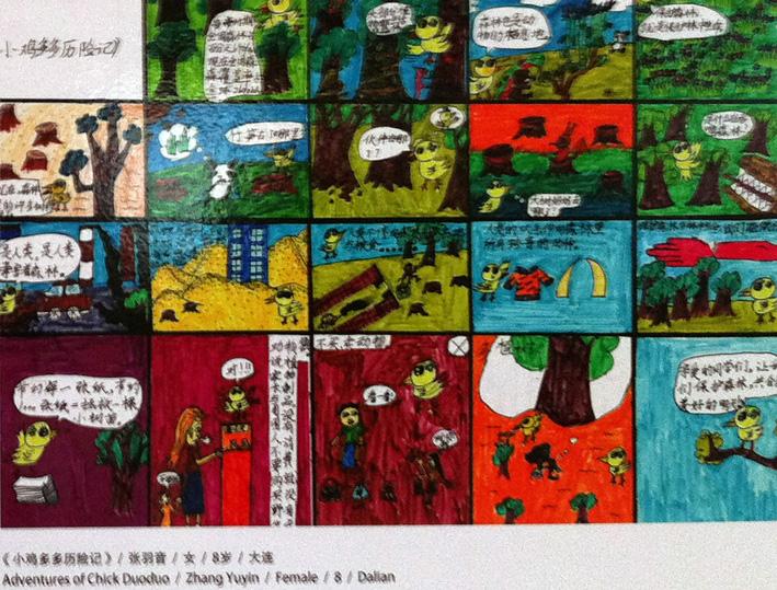 UNEP(WORKS) (12).jpg